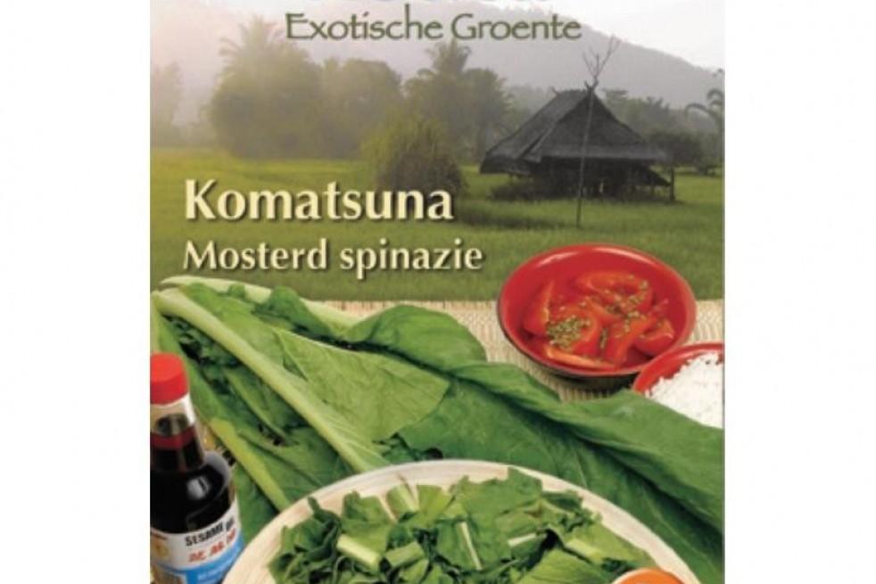 Mosterdspinazie, Komatsuna